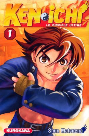 Kenichi - Le Disciple Ultime édition Saison 1