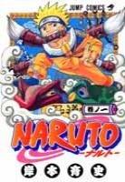 Naruto édition simple