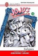 Jojo's Bizarre Adventure #43