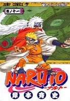 couverture, jaquette Naruto 11  (Shueisha)