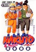 couverture, jaquette Naruto 21  (Shueisha)