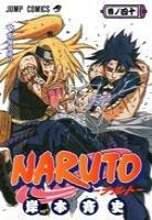 couverture, jaquette Naruto 40  (Shueisha)