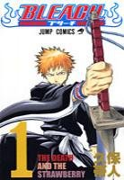 Bleach édition simple