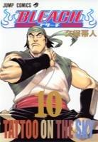 Bleach # 10