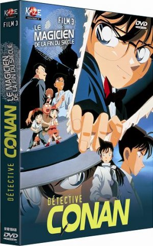 Detective Conan : Film 03 - Le Magicien de la Fin de siècle édition SIMPLE  -  VO/VF