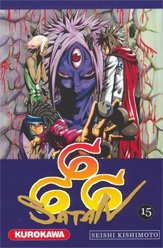 couverture, jaquette Satan 666 15  (Kurokawa)