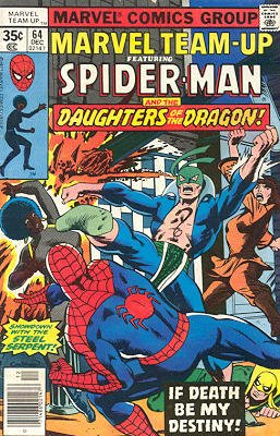 Marvel Team-Up # 64 Issues V1 (1972 - 1985)