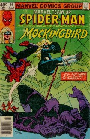Marvel Team-Up # 95 Issues V1 (1972 - 1985)
