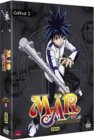 couverture, jaquette Mär 2 DVD (Kana home video) Série TV animée