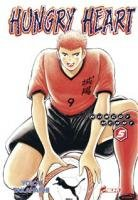 couverture, jaquette Hungry Heart 5 Volume (Asuka)