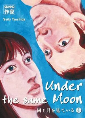 Under the Same Moon T.4