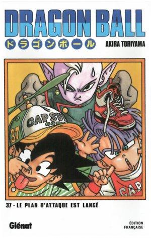 couverture, jaquette Dragon Ball 37 Édition originale - Simple  (Glénat Manga)