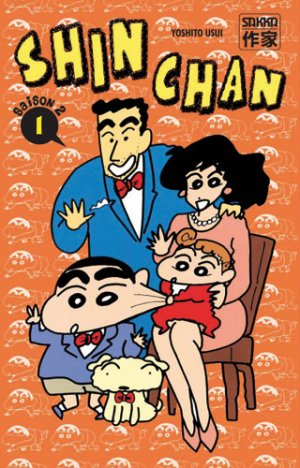Shin Chan édition Saison 2