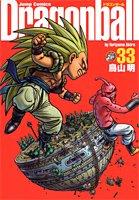 Dragon Ball 33