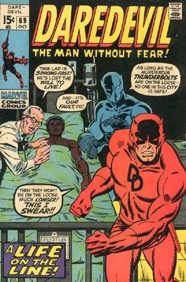 Daredevil # 69 Issues V1 (1964 - 1998)