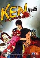 Hokuto no Ken - Ken le Survivant édition UNITE NON CENSURE  -  VF