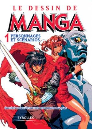 couverture, jaquette Le dessin de Manga 1  (Eyrolles)