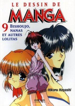 couverture, jaquette Le dessin de Manga 9  (Eyrolles)