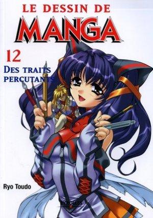 couverture, jaquette Le dessin de Manga 12  (Eyrolles)