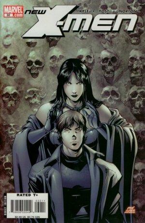 New X-Men # 32 Issues V2 (2004 - 2008)