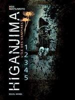 Higanjima édition Coffret 2 tomes