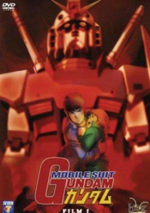 Mobile Suit Gundam I édition SIMPLE