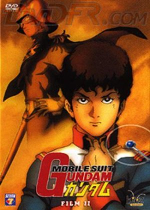 Mobile Suit Gundam II - Soldiers of Sorrow édition SIMPLE