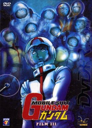 Mobile Suit Gundam III - Encounters in Space édition SIMPLE