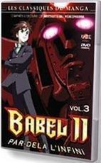 Babel II UNITE 3 OAV