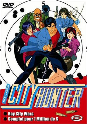 City Hunter - Complot pour $ 1,000,000 édition SIMPLE  -  VO/VF