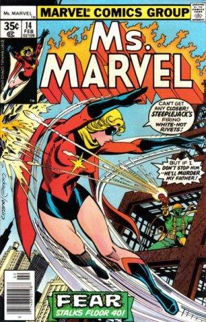 Ms. Marvel # 14 Issues V1 (1977 - 1979)