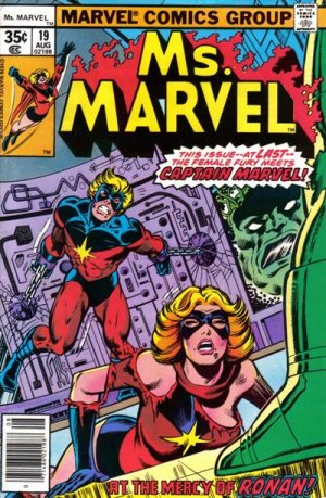Ms. Marvel 19 - Mirror, Mirror!