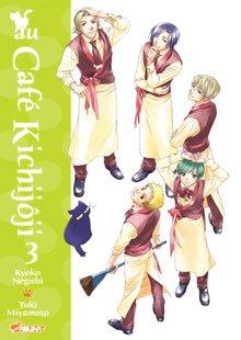 Au Café Kichijoji T.3