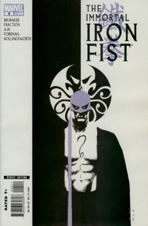 The Immortal Iron Fist # 4 Issues (2007 - 2009)