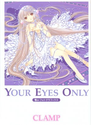Your Eyes Only - Chii photographics édition ARTBOOK