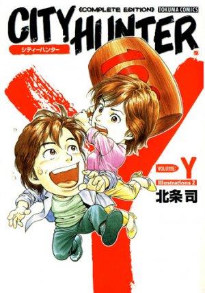 City Hunter XYZ édition Japonaise