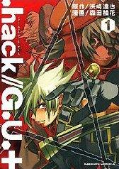 .Hack// G.U. + édition Japonaise