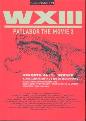 Patlabor - WXIII The Movie 3 édition Japonais