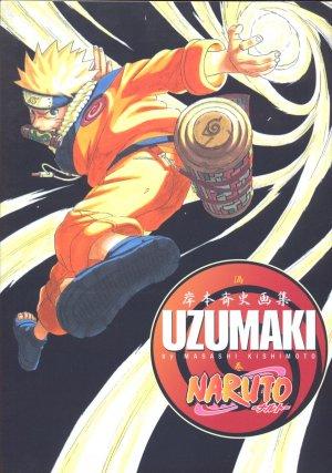 Uzumaki édition Japonaise