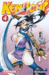 Kenichi - Le Disciple Ultime T.4