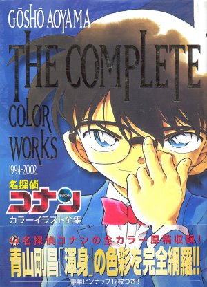 couverture, jaquette Gosho Aoyama - The Complete Color Works   (Shogakukan)