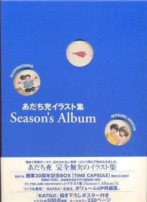 Mitsuru Adachi - Season's Album édition simple