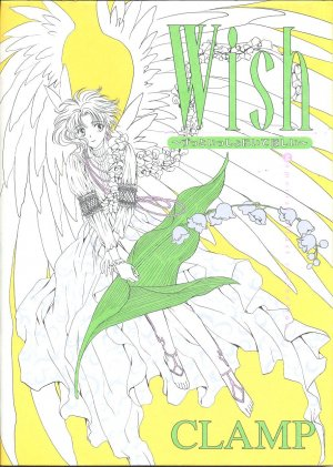 Wish Artbook édition simple