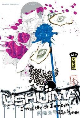 Ushijima # 5