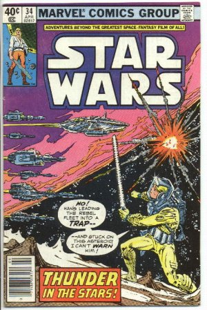 Star Wars # 34 Issues V1 (1977 - 1986)