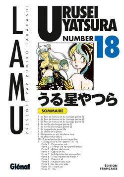 Lamu - Urusei Yatsura #18