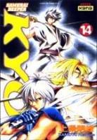 Samurai Deeper Kyo #14
