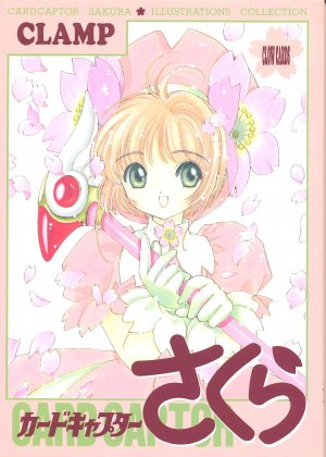 Card Captor Sakura - Art Book édition Japonaise Manga
