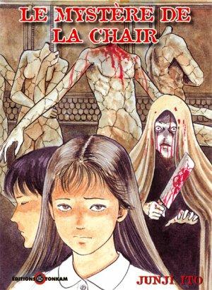 Le Mystère de la Chair [Junji Ito Collection n°2] #1