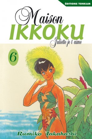 Maison Ikkoku 6